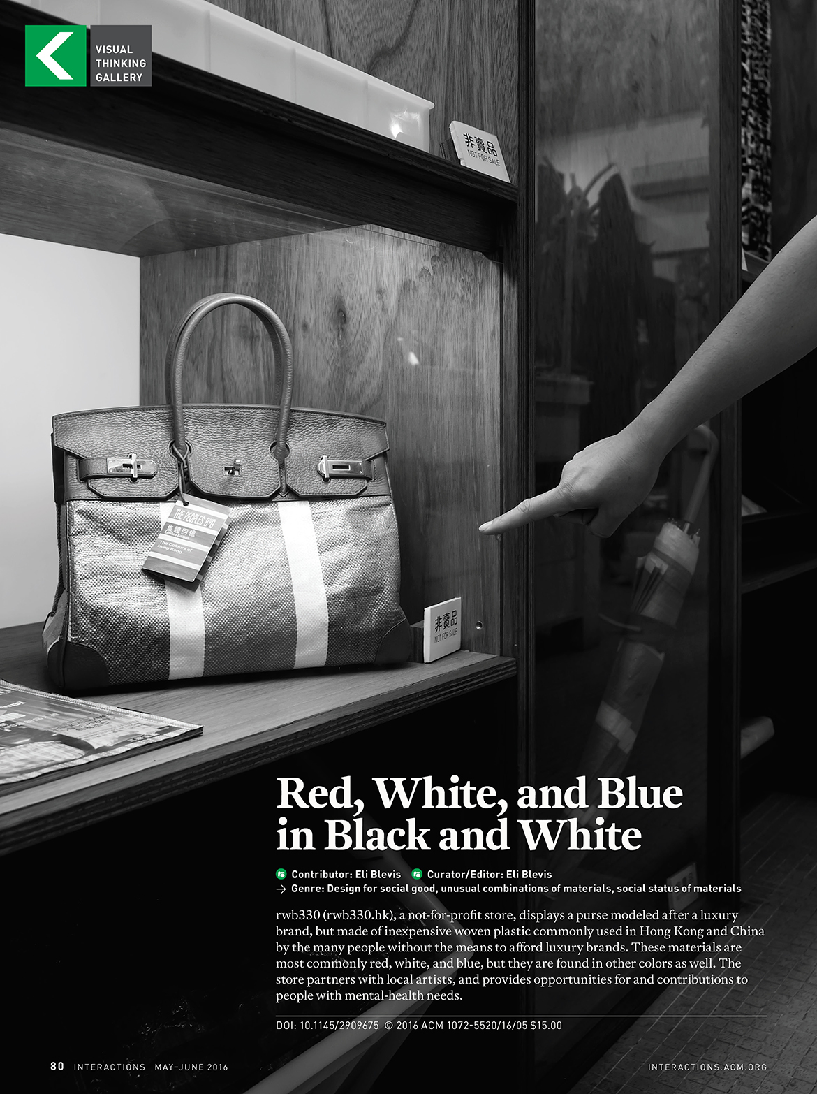 Photograph: Red, White, and Blue in BW